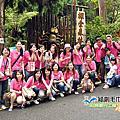 20120521_員工旅遊