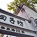 20091003-1004_上海