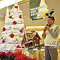 白色聖誕樹2_活動紀錄