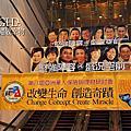 演講_2010IFPA大會