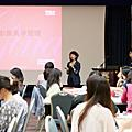 Bpaper_2012品牌美學III台北場 活動照片