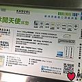 五股東京家具