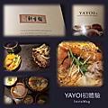 yayoi軒 天母店
