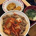 すき家Sukiya平價日本連鎖丼飯