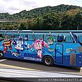 KKDAY波力巴士一日遊
