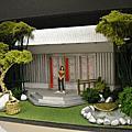 庭園設計模型 Garden Design Model