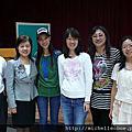 泰山文教基金會演講記錄(2011.11.02)