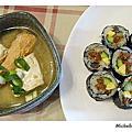 壽司味增湯