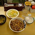 2008-01-27 日本東京----食