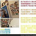 特刊~20121130開展<男人的收藏。佼出來>