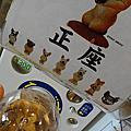 2013 1119~1120@東京