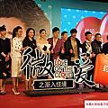 2011 1021起 佼工作(台澎金馬以外)