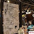 2015佼創作/參展1509寬庭黃子佼的理想國設計展