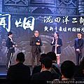 2018佼工作之<台澎金馬以外>