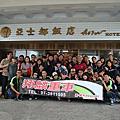 2010.04.25台崎重車大會師