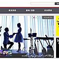 K-Performance網站介紹