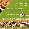 ✿端午節粽子禮盒-台北凱撒大飯店✿