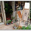 2017.05.30市場裡的文青咖啡店---森氏
