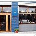 2018.07.11優雅的藍色調工業風咖啡館---燊咖啡三店三火木咖啡企業社