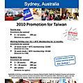 雪梨ELC語言學校