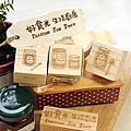 [手工果醬]好食光 生活廚房.2010July