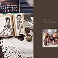 [婚禮章]綜合.2010