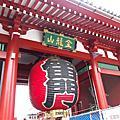 201404東京五日遊day3
