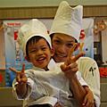 樂雅樂小廚師
