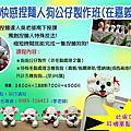 襄思皂2014年3月最新課程