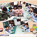 2015斗南僑真國小手工皂DIY活動花絮