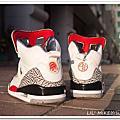 My Kicks My Style