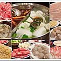 2011-12-05 台北市東區 - 橋頭麻辣火鍋