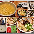 2012-04-11 台北市東區 - 山頭火拉麵