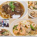2012-03-14 台北市中山區 - 小珍園
