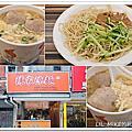 2012-04-19 台北市松山區 - 陳家涼麵