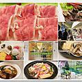 2012-03-21 台北市中山區 - 石二鍋