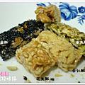 試吃‧蘇老爺手工精製花生麥芽糖系列