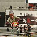 2007-08-04  飢餓三十