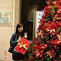 2007-12-23技合處小朋友聖誕聚會