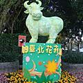 2009.01.11台北花卉展in大安森林公園