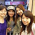 2009.11.07 貝蘿洋食館 & 大稻埕煙火節