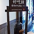 Inaka Udon稻禾烏龍麵