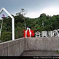 20140706內灣合興車站