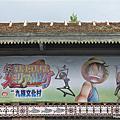 2011-07-30九族文化村海賊王展