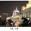 上海~外灘 南京路徒步街