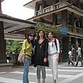2010-05-15~05-16小狗吱吱熊貓日月潭之旅