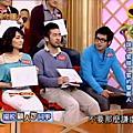 【TV 非關命運】