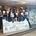 台南 8/1-8/3 2014