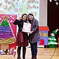 2015 聖誕活動