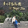運動會&動物園
